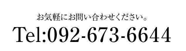 tel:092-673-6644