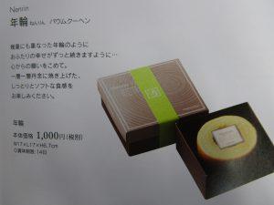 IMG_0304