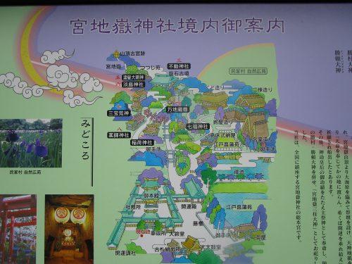 宮地嶽神社 散策コース図